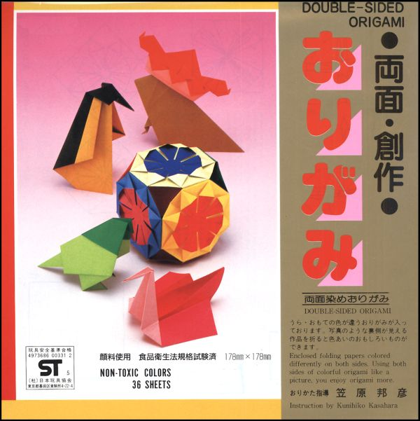 "Double-Sided Origami Paper 7"" x 7"" Sq / 36"