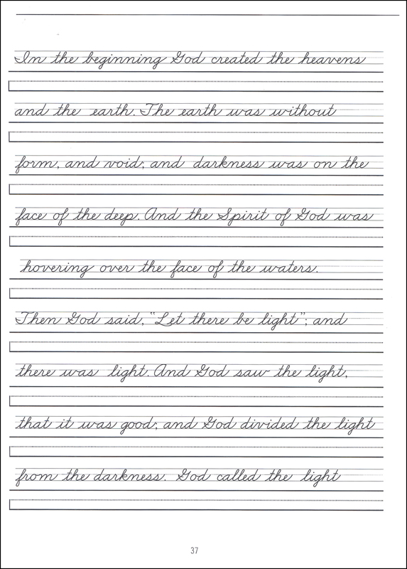 This is an image of Monster Printable Cursive Practice