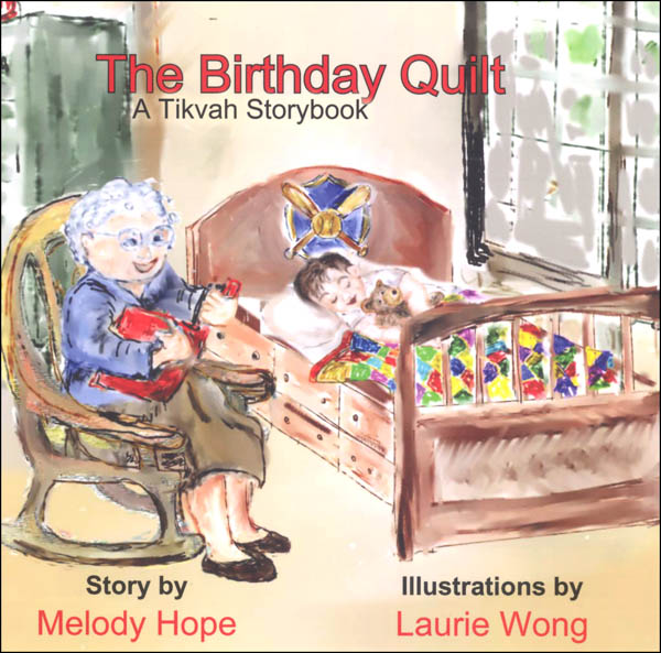 Birthday Quilt: A Tikvah Storybook
