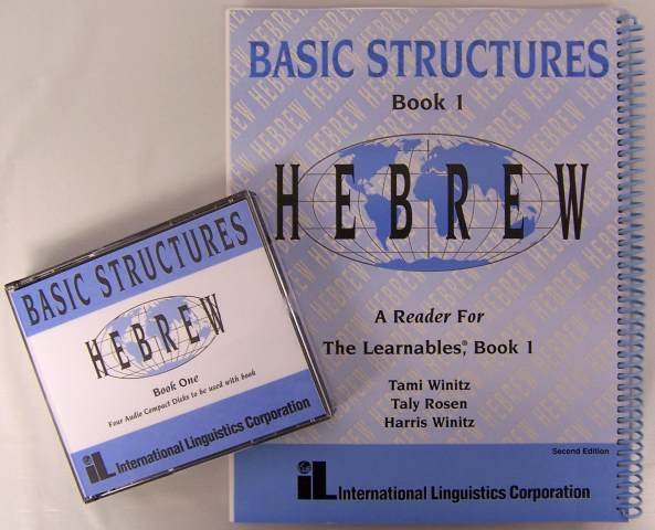 Hebrew Basic Structures 1 Complete Set with CDs