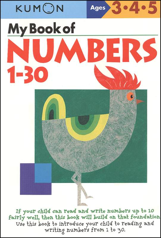 My Book of Numbers 1-30 (Kumon)