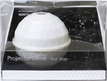 Projector Dome - Star Map -White/North