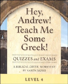 Hey, Andrew! Level 4 Quizzes/Exams