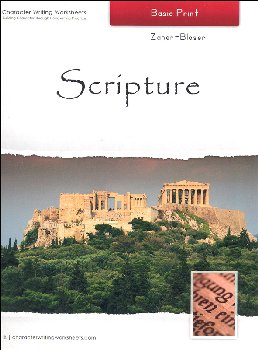 Scripture Character Writing Worksheets Zaner-Bloser Basic Print