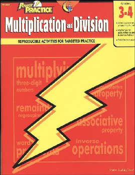 Multiplication and Division Power Practice