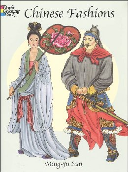 Chinese Fashions Coloring Book