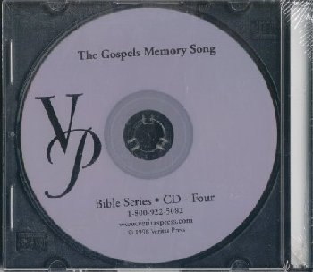 Veritas Bible Gospels Audio