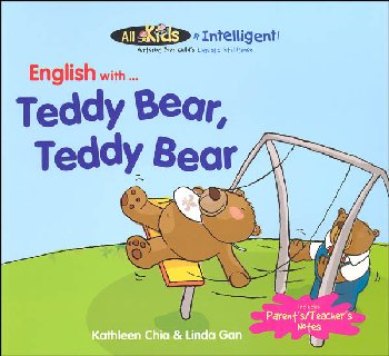 English with ... Teddy Bear, Teddy Bear (All Kids R Intelligent! )
