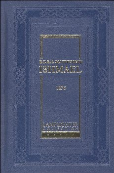 Ishmael (Lamplighter Rare Collections Series)