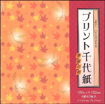 "Origami Paper - Print Chiyogami (5 7/8"" square) - 40 sheets"