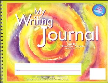Writing Journal - Pastel Swirl Tie-Dye - Grade 1