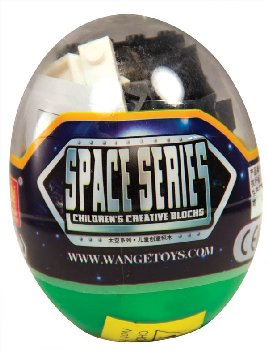 Mini Egg Space Series Block Set (1 of 6 assorted styles)