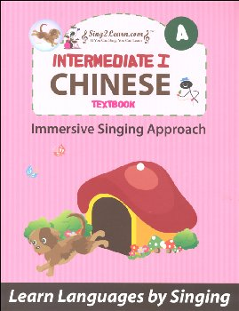 Chinese Intermediate 1A Textbook