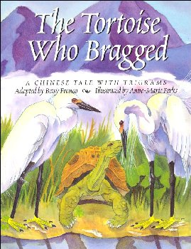 Tortoise Who Bragged (Storybook With Trigram Puzzle)