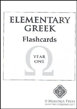 Elementary Greek Koine for Beginners Year One Flashcards