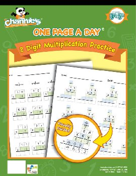 One Page a Day 2 Digit Multiplication Practice