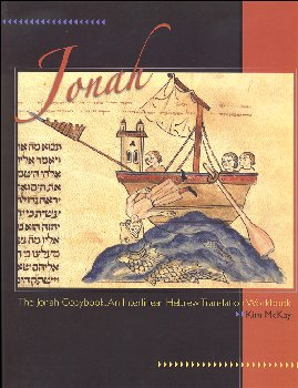 Jonah Copybook: An Interlinear Hebrew Translation Workbook