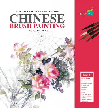 Chinese Brush Painting (Art Studio)