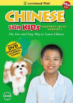 Chinese for Kids Beginner Level 1 Volume 1 DVD