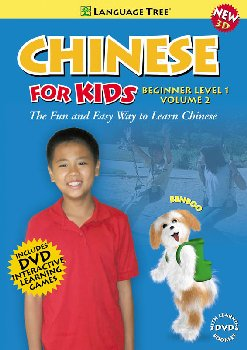 Chinese for Kids Beginner Level 1 Volume 2 DVD