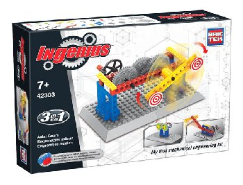 Ingenius Axial Gears (Ingenius Kits)