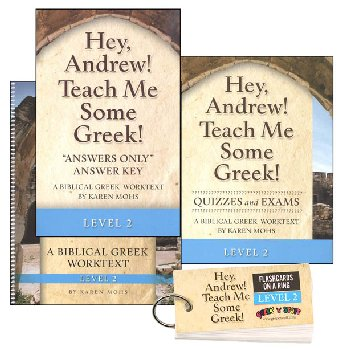"Hey, Andrew! Level 2 ""Short"" Set"